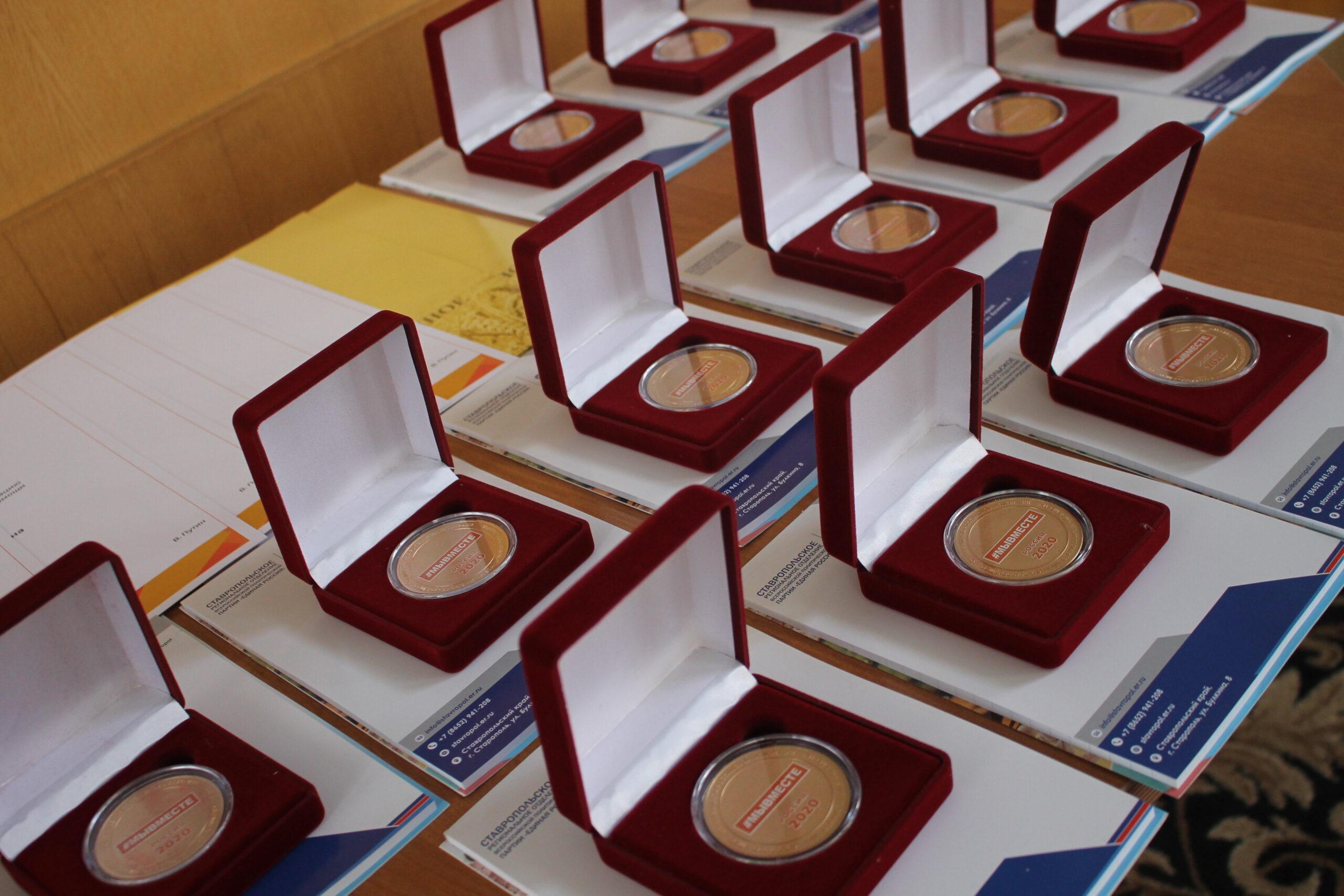Волонтеров-медиков и кисловодчан-добровольцев наградили в Кисловодске