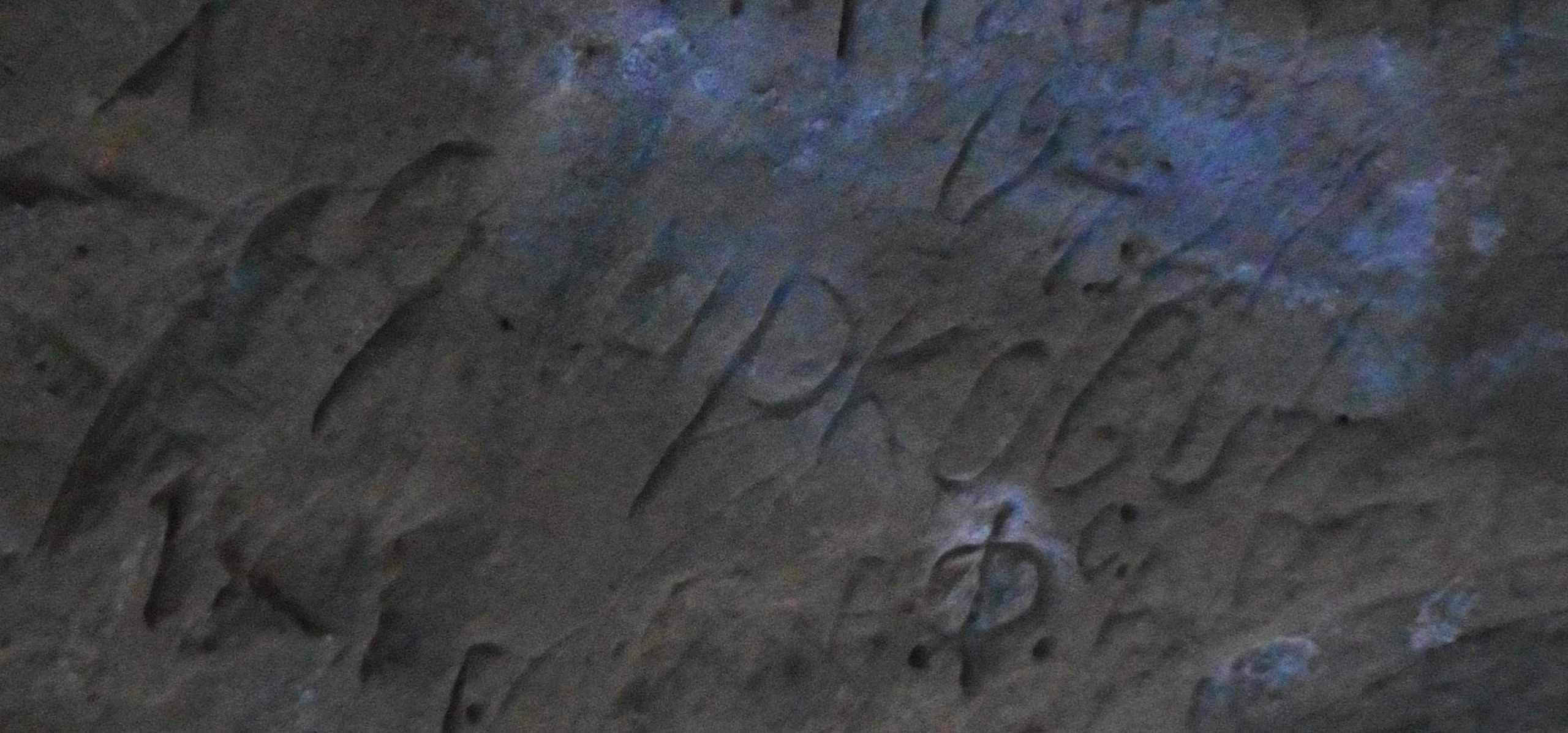 Рим-гора. Загадка одного «автографа»