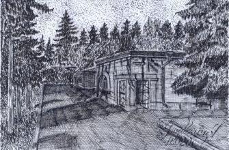 Курорт глазами художника. Из зарисовок старого Кисловодска