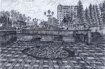 Новый Кисловодск глазами художника