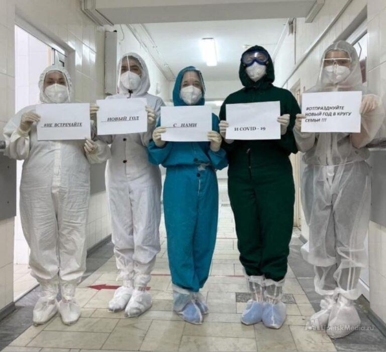 Пандемия 5 января: в России, в Ставропольском крае и в мире