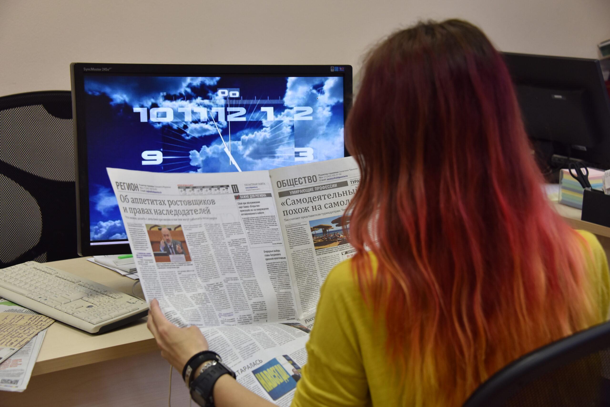 СЖР проводит мониторинг влияния эпидемии коронавируса на работу российских СМИ в минувшем году