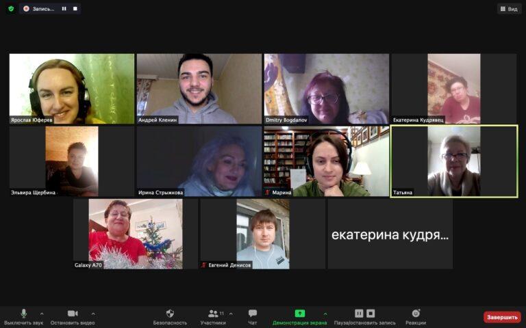 Ежегодное отчетно-выборное собрание журналистов Кисловодска прошло в дистанционном формате