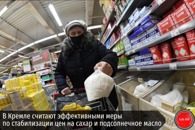 В Кисловодске 24 продуктовых магазина снизили ценына сахар и подсолнечное масло