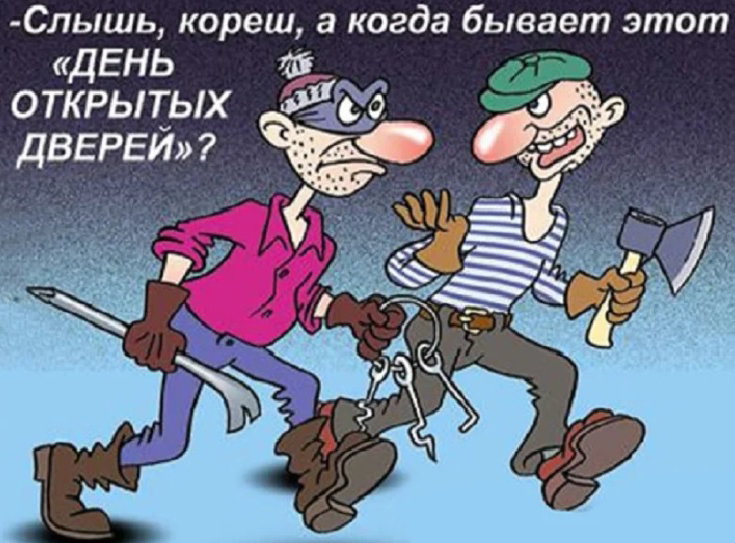 В Кисловодске задержали квартиросъемщицу, ограбившую хозяйку