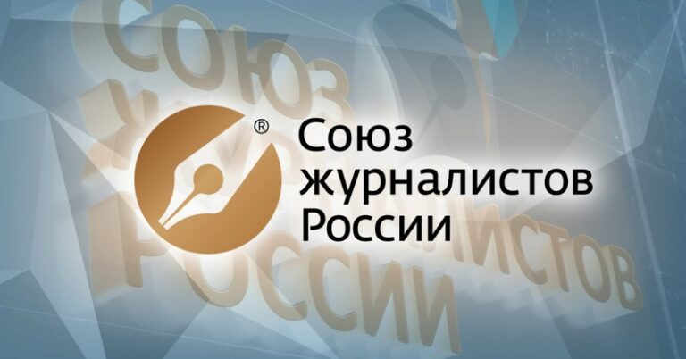 Журналисты, объявлен конкурс «Экономическое возрождение России»!