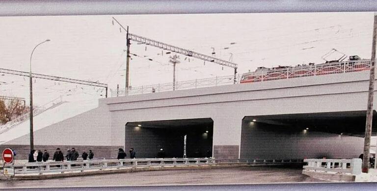 Долгожданный проект прокола под кисловодской железной дорогой уже рассматривается