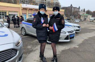 С Днем защитника Отечества водителей поздравили необычной акцией