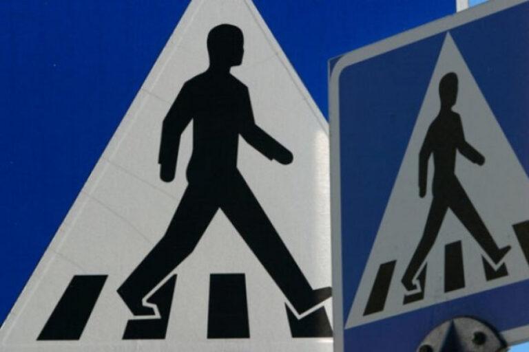 Вниманию кисловодских автомобилистов! С 8 по 14 февраля проводится операция «Пешеход»