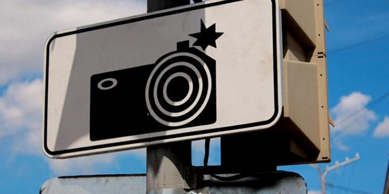 Количество комплексов фотовидеофиксации на дорогах Кисловодска увеличится