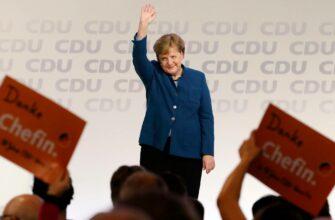 Ангелу Меркель с горечью проводили с поста федерального канцлера