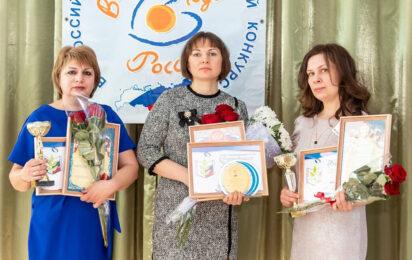 В Кисловодске лучшим воспитателем года признана сотрудница детсада № 15