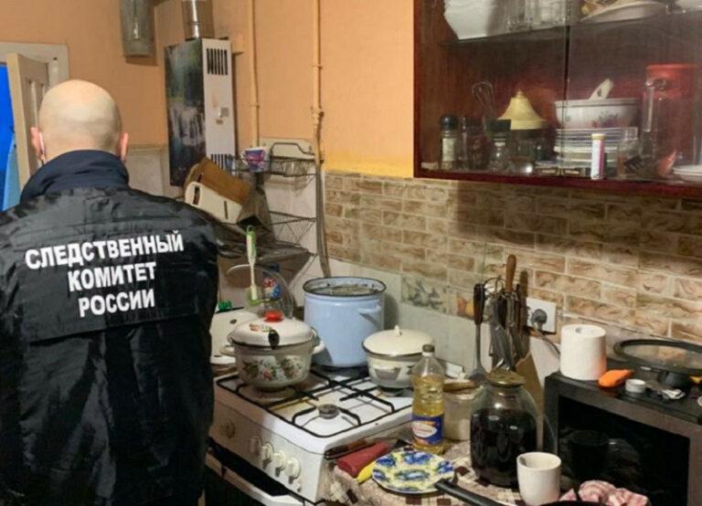 В Предгорном районе отравилась газом целая семья