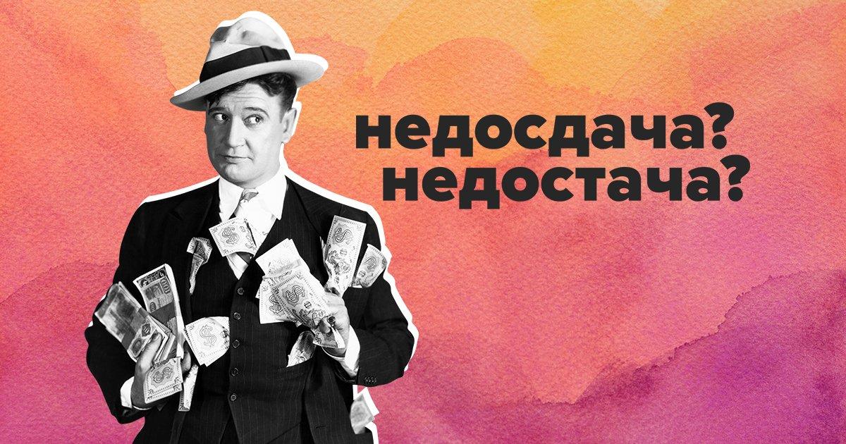Более 50 тысяч рублей присвоили кассиры магазина в Кисловодске