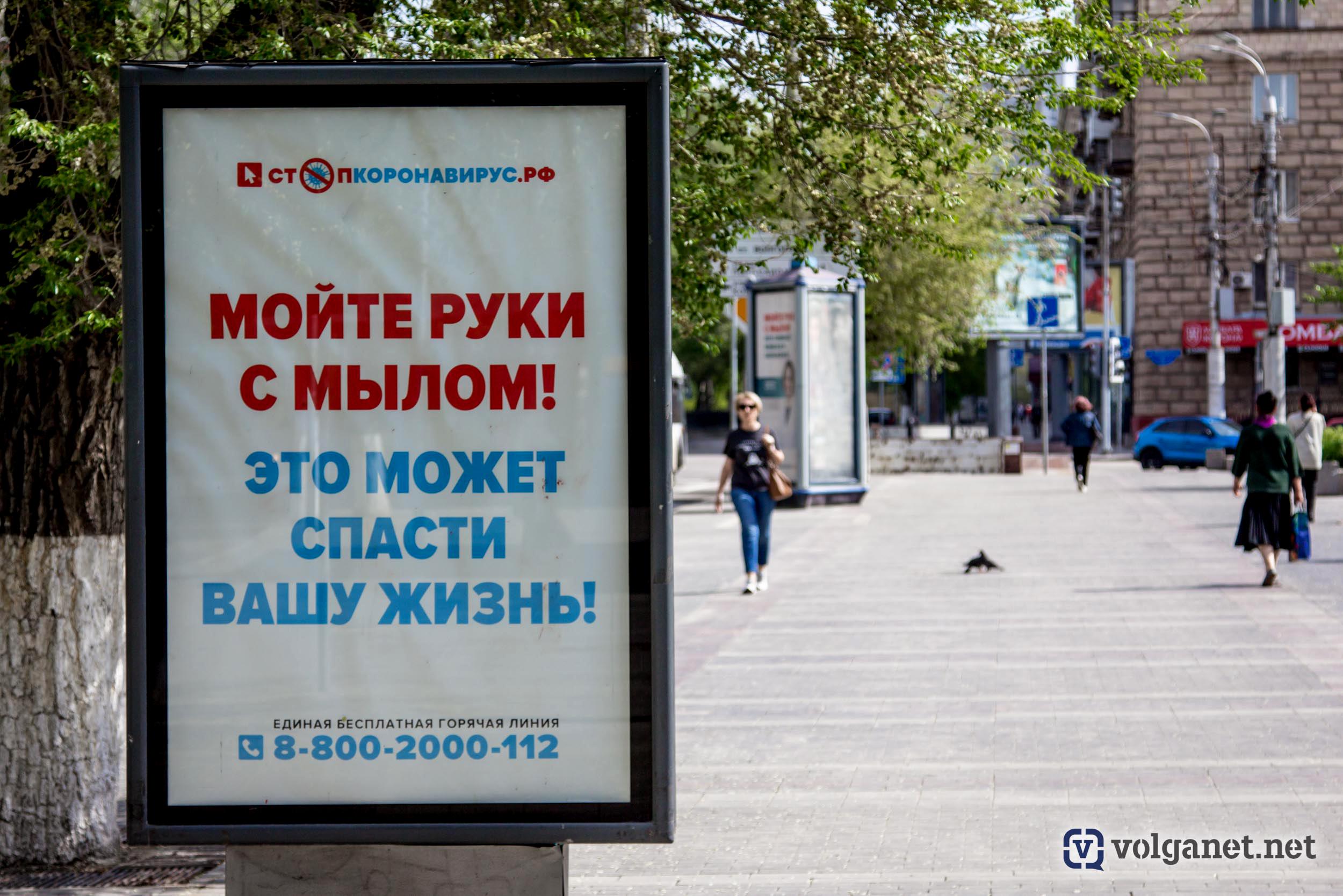 Пандемия 16 марта: в России, в Ставропольском крае и в мире