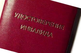 """""""Инвалид"""" обманула органы соцзащиты почти на 800 тысяч рублей"""