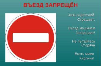 Внимание! В Пятигорске ограничат движение транспорта с вечера 30 марта!