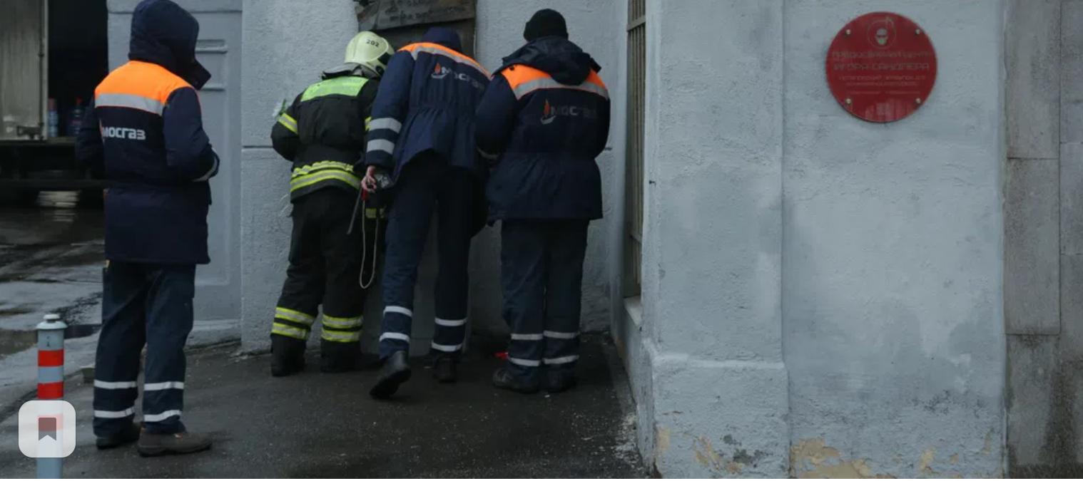«Новая газета» сообщила о «химической атаке» у входа в здание редакции