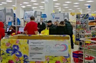 """Внимание: в Кисловодске стартовал благотворительный проект """"От Чистого Сердца»!"""