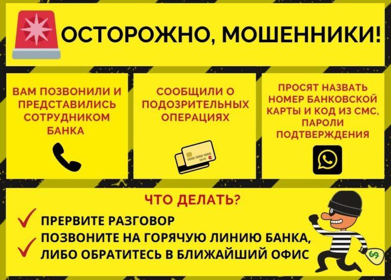 Цена доверия - более полумиллиона рублей