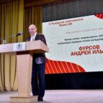 Cтуденты из 24 регионов России и 17 зарубежных стран приняли участие в V Пятигорской Международной Модели ООН