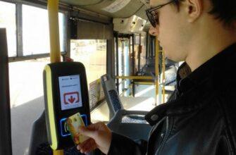 В кисловодских автобусах вводится оплата банковской картой