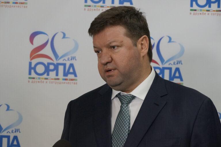 Спикер Думы Ставрополья стал участником заседания Совета Южно-Российской Парламентской Ассоциации