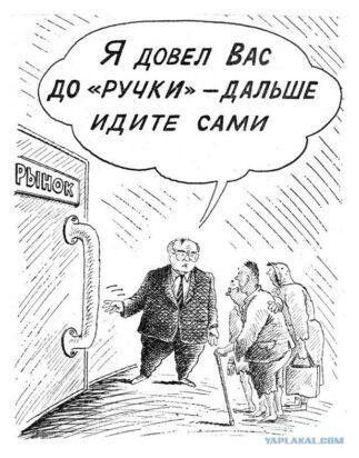 Поколение LOST. Ироническая повесть Рометы Баевой