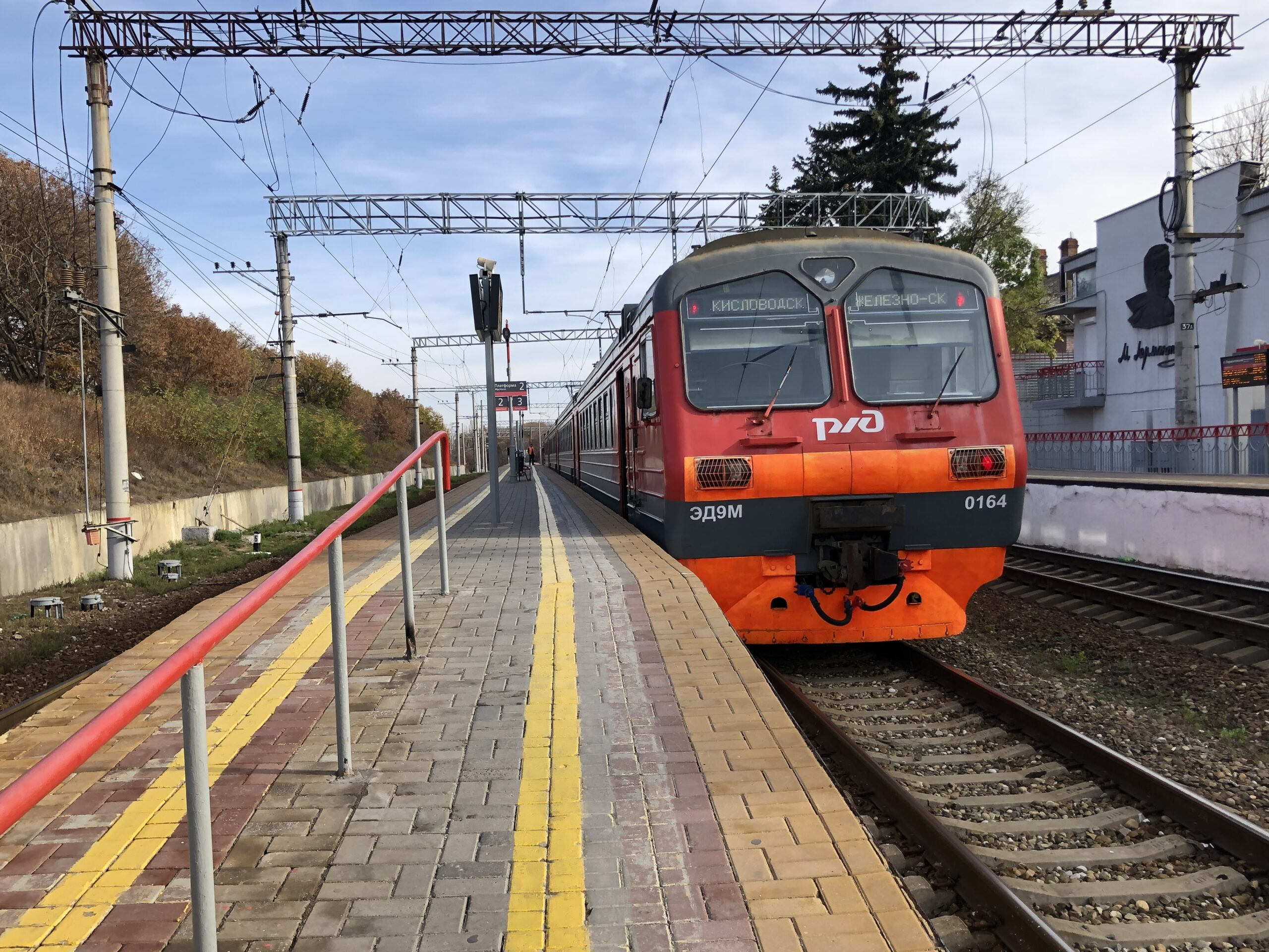 В первой декаде мая пригородные поезда будут ходить по измененному графику