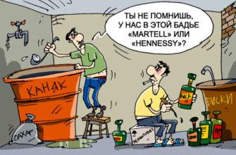 Заметили незаконную торговлю сигаретами или алкоголем? Сообщите в полицию!