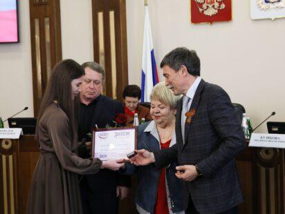 В Ставропольской Думе наградили победителей конкурса УМНИК
