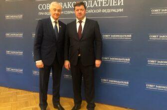 Председатель Думы Ставропольского края Геннадий Ягубов принял участие в мероприятиях Совета законодателей России