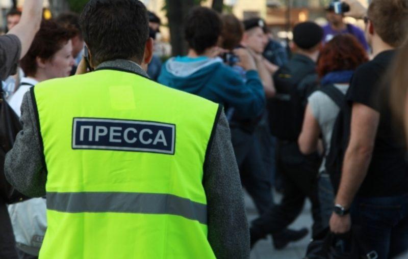 Чтобы журналиста было видно: утверждены опознавательные знаки, обязательные для публичных мероприятий