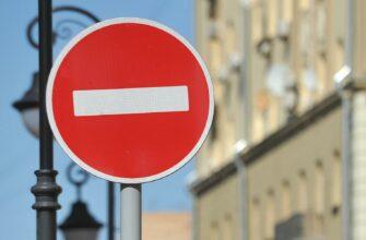 В Кисловодске 8 и 9 мая ограничат движение транспорта