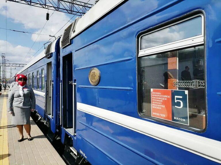 Кисловодск сегодня встречает первый круизный поезд по маршруту «Гостеприимный Кавказ»
