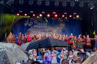 Мы – великая Россия! В Кисловодске прошел фестиваль Марафон 15 «Песни России»