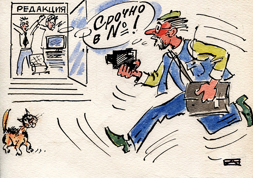 Ответственность редакции СМИ за цитирование запрещенной информации закрепили законом