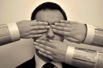 Союз журналистов - против ограничений для СМИ!