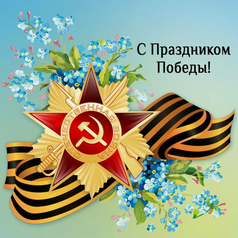Кисловодск: программа празднования 76-й годовщины Победы