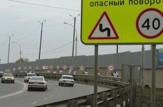 «Дороги для жизни»: начинается Шестая Глобальная неделя безопасности дорожного движения