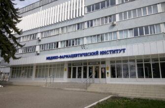 В Пятигорском медико-фармацевтическом институте пройдет Неделя науки - 2021