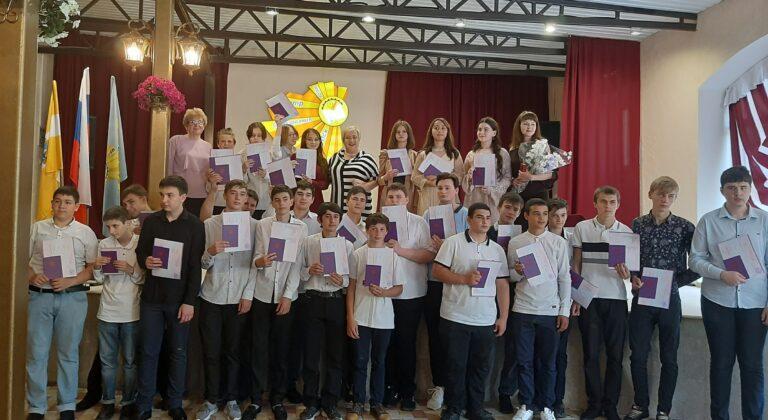 В Кисловодске прошёл День выпускников 9 классов