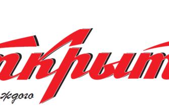 В чем причина отказа издательства «Советская Кубань» печатать «Открытую газету»?