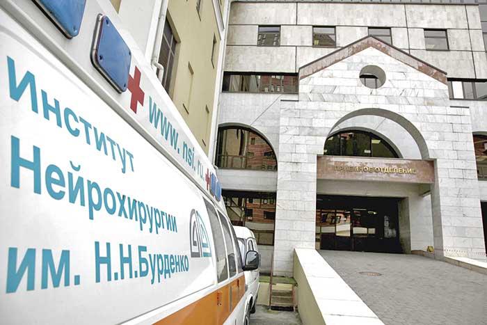 Александр Курбатов в Москве в центре нейрохирургии имени академика Н. Н. Бурденко