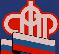 Друзья, на заметку: все услуги Пенсионного Фонда России - бесплатны