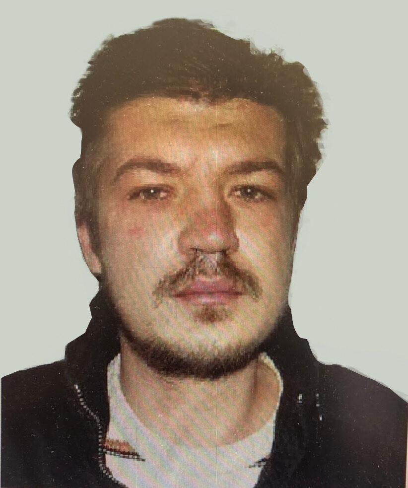 Помогите найти Романа Александровича Лемешко