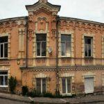 Старый Кисловодск. Улица Ермолова