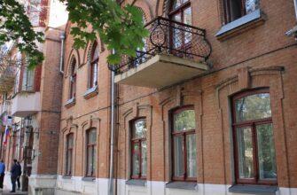 Центр реабилитации спортсменов будет создан на улице Ярошенко в Кисловодске
