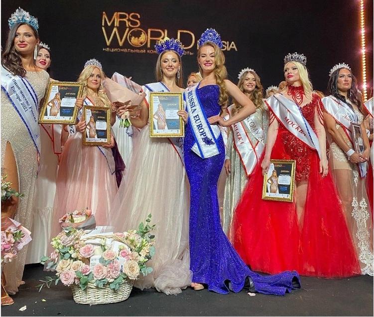 Ессентучанка МарияОганова выиграла корону Миссис Россия-2021
