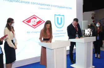 Федеральный проект «Содействие занятости» поможет получить востребованную профессию